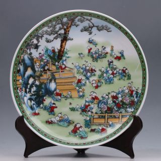 Chinese Famille Porcelain Hand Painted Children Play Plate W Qianlong Mark photo