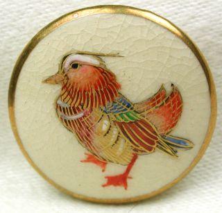 Vintage Satsuma Button Detailed Mandarin Duck W/ Gold Accents - 1 & 1/8