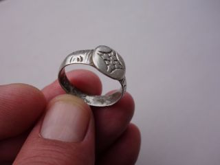 Late Roman - Middle Ages Silver Engraved Ring photo