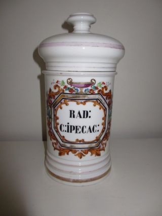 Antique French 19th C Apothecary Drug Store Jar Bottle Porcelain Rad: C: Ipecac photo
