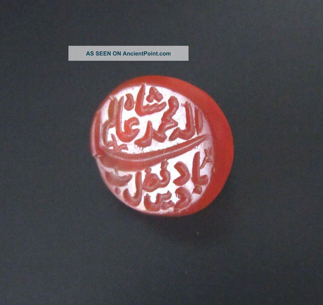 8th Century Ottoman Seal Intaglio Sigillo Ottoamano Con Intaglio Islamic photo