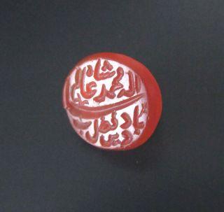 8th Century Ottoman Seal Intaglio Sigillo Ottoamano Con Intaglio photo