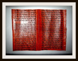 Hebrew Manuscript,  Deer Skin (red - Deer),  Old Hebrew Family - Tree,  Around 1300 photo