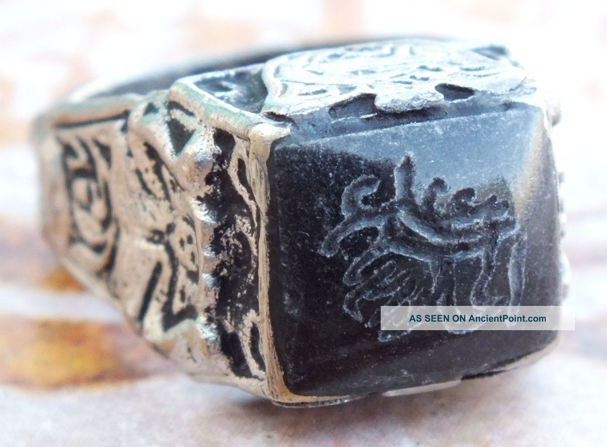 Vintage Ethnic Regional Bedouin Jewelry Tribal Middle Eastern Rings Arabic Islamic photo