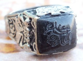 Vintage Ethnic Regional Bedouin Jewelry Tribal Middle Eastern Rings Arabic photo