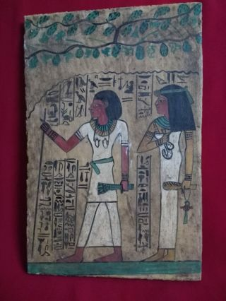 Ancient Egyptian Wooden Board Of Isis (380–362 Bc) photo