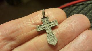 Beautifull Viking Silver Cross photo