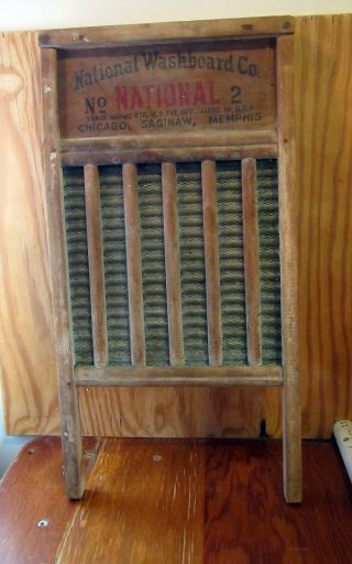 National Washboard Company 2 Washboard photo