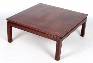 Japense Table Elm Low Table Rare Fine Quality photo