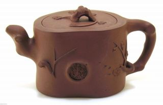 清代邵友庭紫砂壶 Antique Chinese Yixing Zisha Clay Teapot.  Shao Youting? 邵友庭 (宜興紫沙 Teier photo