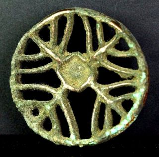 Bactrian & Margiana Middle Bronze Age ( ((old Out)) ) photo