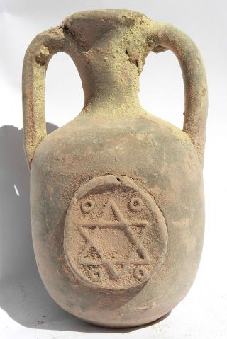 Ancient Terracotta Holy Land Pottery Jug Clay Jerusalem Wine Water Font Vessel photo