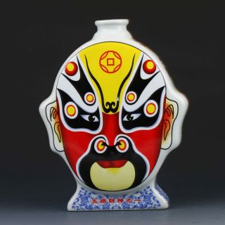 Chinese Jingdezhen Color Porcelain Painted Jingju Facial Vase photo