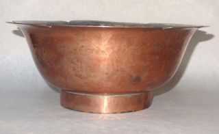 Antique Arts & Crafts Gebelein Boston Hammered Copper Silver Mixed Metal Bowl photo