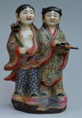 20c Colour Enamels Porcelain Drawing Flower Gods Of He - He Lotus Statue photo