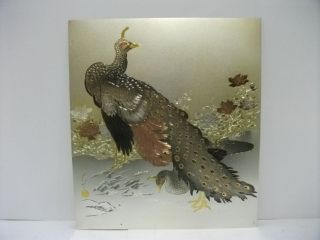 Pure Gold,  Pure Silver,  A Metal Engraving Product.  Peacock.  Koutei ' S Work photo