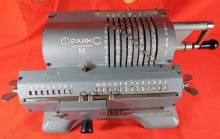Ussr Felix Adding Machine Arithmometer photo
