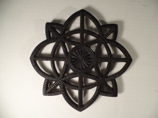 Vintage 1944 Jzh Cast Iron Trivet Pinwheel photo