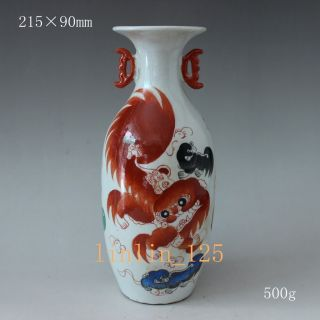 China Painting Ceramic Auspicious Animal Binaural Hand Painting Pastel Vase photo