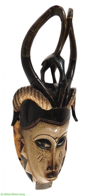 Guro Mask Horned With Bird On Top White Face African Art Was $190.  00 photo