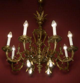 Filigree Huge 8 Light Spain Brass Chandelier Vintage Old Lamp photo