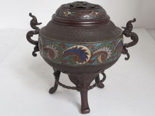 Antique Chinese Cloisonne Bronze Incense Burner Censer photo
