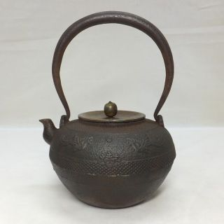 G508: Japanese Signed Iron Teakettle Tetsubin With Good Relief Work Of Phoenix photo