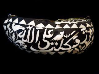 Arabic Islamic Holy Men Sufis Sufi Wooden Kashkul Darvish Beggar ' S Bowl photo