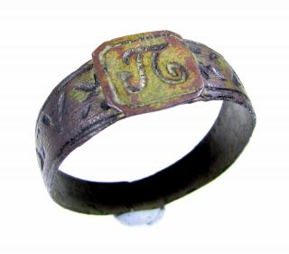 Post Medieval Math / Science Ring (pi Symbol?) - Rare Ancient Wearable - B793 photo