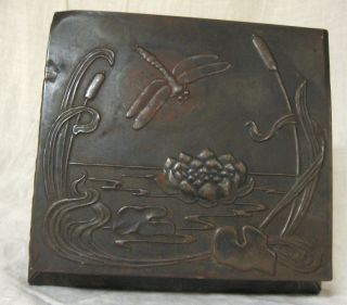 Vintage Arts & Crafts Motif Metal Box W/ Relief Dragonfly,  8