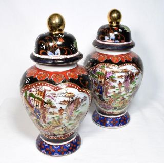 Chinese Porcelain Lidded Vases,  20thc. photo