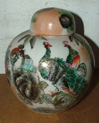 Vtg Fine Japanese / Chinese Peacock & Chrysanthemum Design Satsuma Vase Jar photo