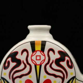 Jingdezhen Famille Rose Porcelain Painted Xiaosheng Mask Vase photo