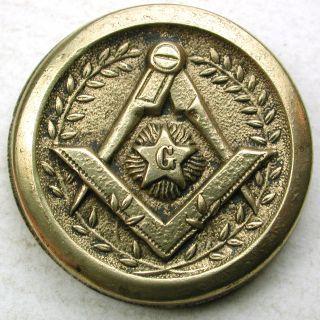 Antique Brass Button Detailed Masonic Symbols W/ Laurel Wreath Design 1 & 3/16