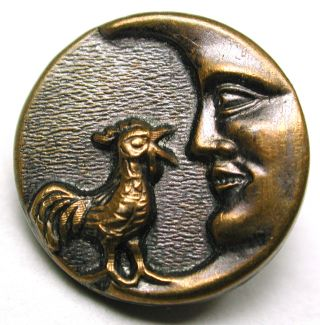 Antique Brass Button Crowing Rooster On Crescent Moon Face Design - 9/16