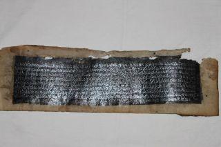 Buddhist Sutra Tibetan Pray Page 1700s Manuscript God photo