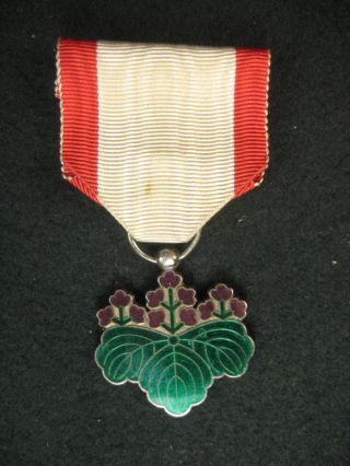 Vintage Japanese Ww2 Military Medal Cloisonne & Silver Order Of The Rising Sun photo
