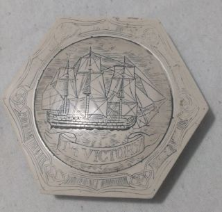 Vintage Hand Carved Ship Map Weight photo