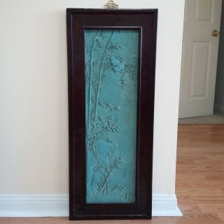 Old Chinese Turquoise Relief Porcelain Plaque/signed Wang Bing Rong photo