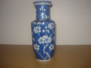 1xstunning Chinese 19th Century Qing Period Blue White Vases photo