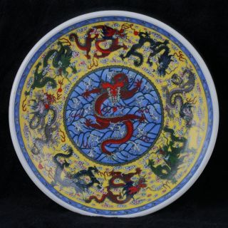Chinese Famille Rose Porcelain Hand - Painted Dragon Plate W Qianlong Mark B717 photo