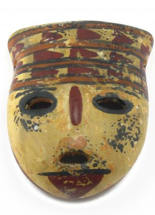 Across The Puddle Pre - Columbian San Agustin Headdress Mask (s) Reproduction photo