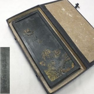 G834: Chinese Calligraphy Tools.  Big Ink Stick Sumi With Very Good Work W/case 1 photo