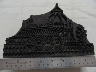 Islamic Antique Mecca Madina Hand Carved Wooden Textile Printing Stamp W753 photo