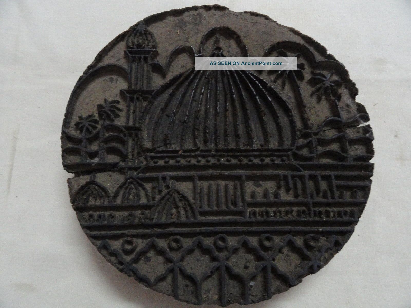 Islamic Antique Mecca Madina Hand Carved Wooden Textile Printing Stamp W750 Islamic photo