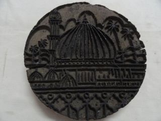 Islamic Antique Mecca Madina Hand Carved Wooden Textile Printing Stamp W750 photo