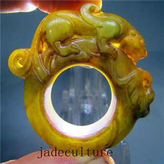 Chinese Natural Ancient Old Hard Jade Jadeite Handcarve No Pendant Ring Bianzhi2 photo