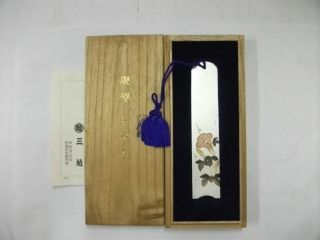 A Bookmark Of The Pure Silver Of July.  Japanese Antique.  Yosiaki ' S Work. photo
