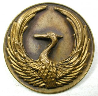 Lg Sz Antique Brass Button Detailed Crane W/ Wings Spread Wide - 1 & 1/4