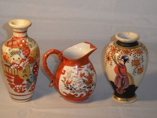 Antique? Japanese? Chinese? Pottery & Porcelain Hand Painted Imari Vases & Jug photo